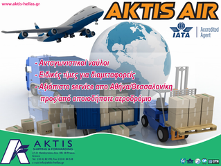 AKTIS AIR FREIGHT