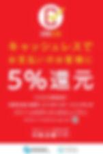 5%25%E9%82%84%E5%85%83_edited.jpg