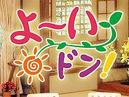 yo_i_don_logo.jpg