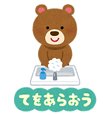 kansen_yobou_animal1_tearai_h.png