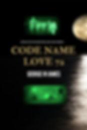 Love 72 Cover.jpg
