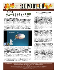 NEWS_COVER_LATEST-J.png
