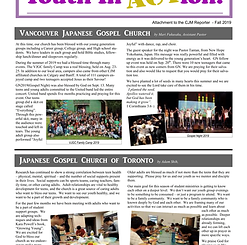 NEWS_COVER_LATEST-Y-1.png