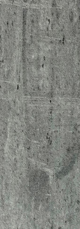 0427 NT Skyline.jpg