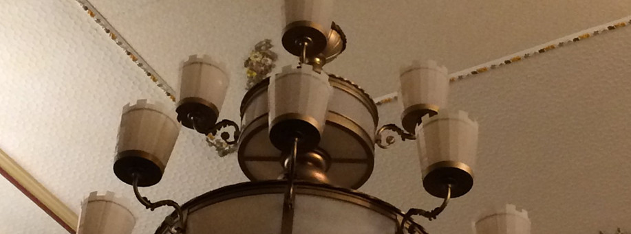 Granada Light fitting.jpg