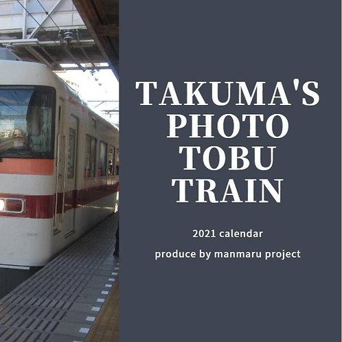 鉄道カレンダー2021 takuma