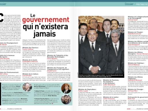 Maroc: Quel serait le gouvernement idéal pour vous?
