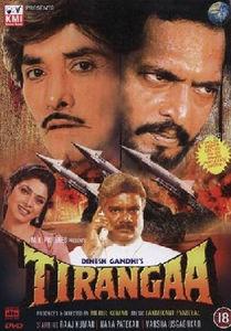 Din Dahade Tamil Movie In Hindi Download