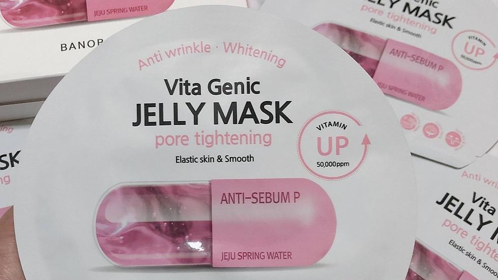 Masque anti Pores dilates