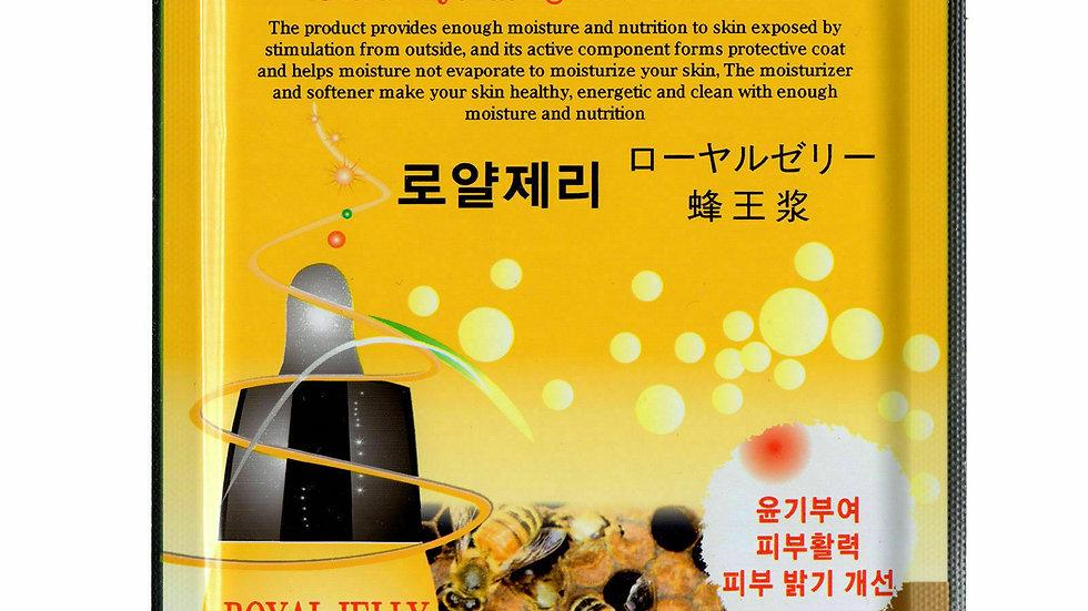 Masque Coreen a la Gelee Royale
