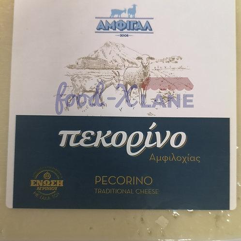 AΜΦΙΓΑΛ Pecorino goat cheese 250gr