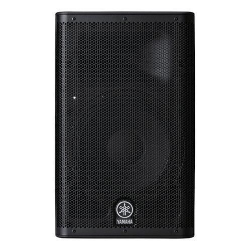 "YAMAHA DXR8 8"" ACTIVE (POWERED) SPEAKER"