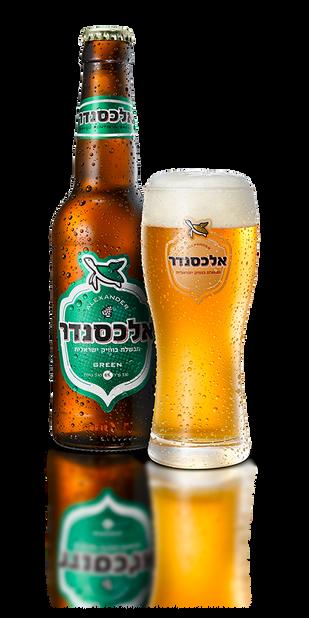 alexander green beer