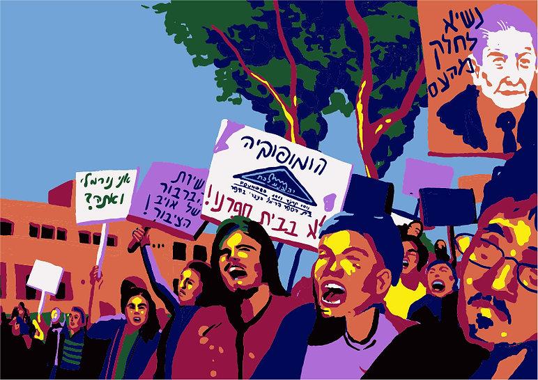 הפגנה כנגד התבטאויותיו ההומופוביות של נש
