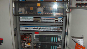 Begin High Way Electricity & Control Room