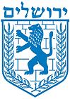 jerusalem city logo