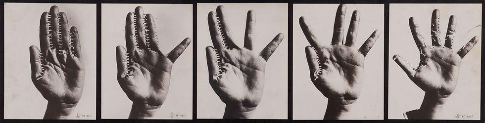 יוכבד וינפלד, ידיין תפורות, 1974, הדפסת