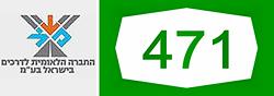 Road 471 Logo