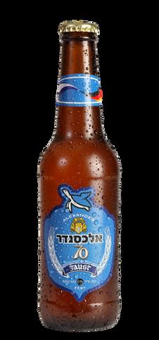 Alexnder 70 bottle
