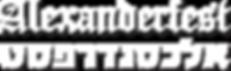 alexanderfest logo