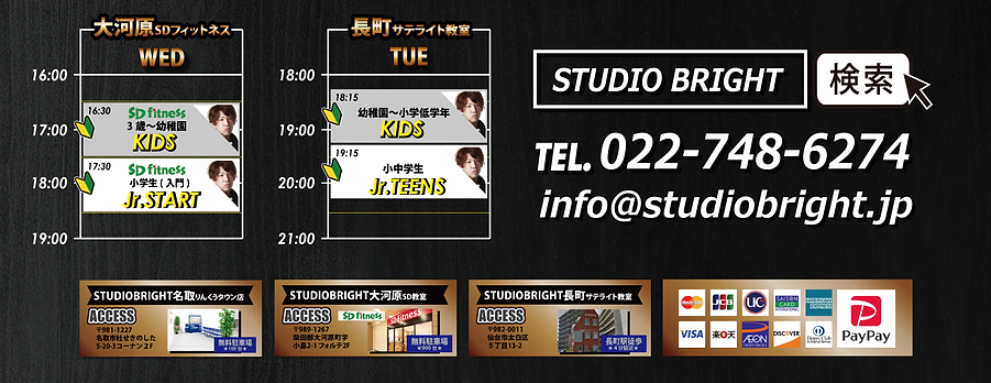 new schedule 2020.7 コピー - コピー.png