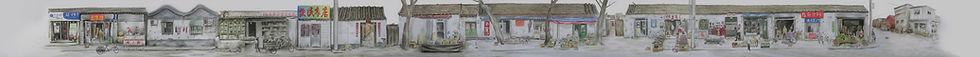 Street_10_final_adj.jpg