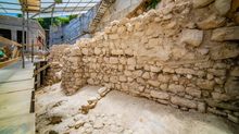 Archaeologists find part of Jerusalem's wall destroyed ahead of 9th of Av