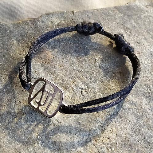 """Bracelet Kirié """"Avec vos Initiales"""""""