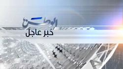 p_AL_WATAN_04