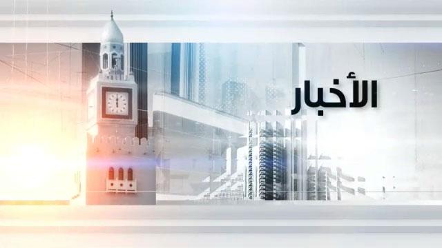p_AL_WATAN_02