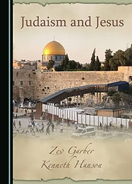 Book Review: Judaism and Jesus, by Zev Garber and Kenneth Hanson