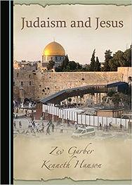 Judaism and Jesus.jpg
