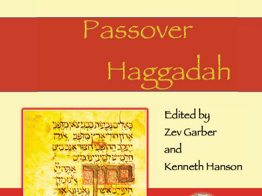 Before Passover Arrives, Check Out the New Annotated Passover Haggadah