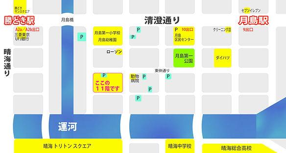 月島,中央区,整体,ウツシ,東京,マコシ,リロードマコシ,げんきだま