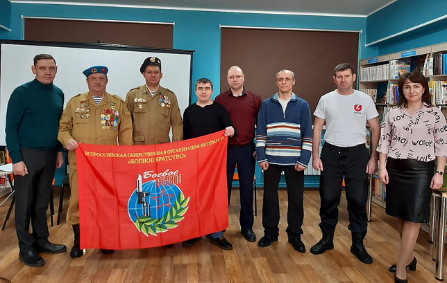 Ветераны Саяногорского отделения провели урок мужества