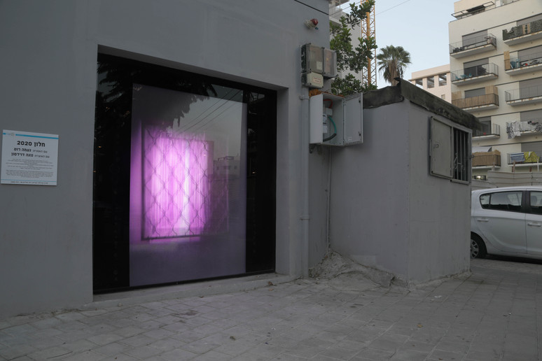 Window, 2020