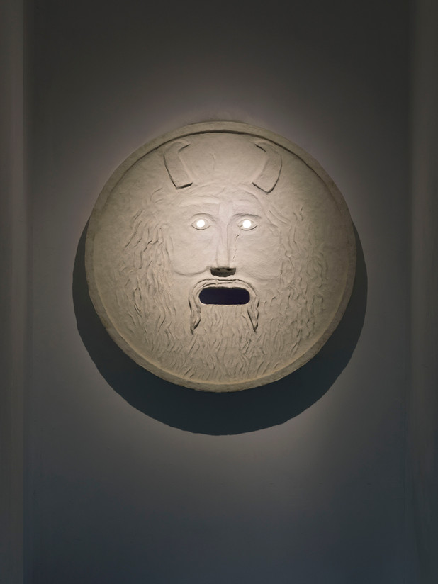 Naama Roth, Mouth of Truth, 2021, mixed