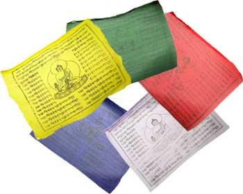 """Tibetan prayer flag 6"""" x 7"""""""