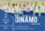 Футбольный лагерь Динамо Сочи, копия (1)
