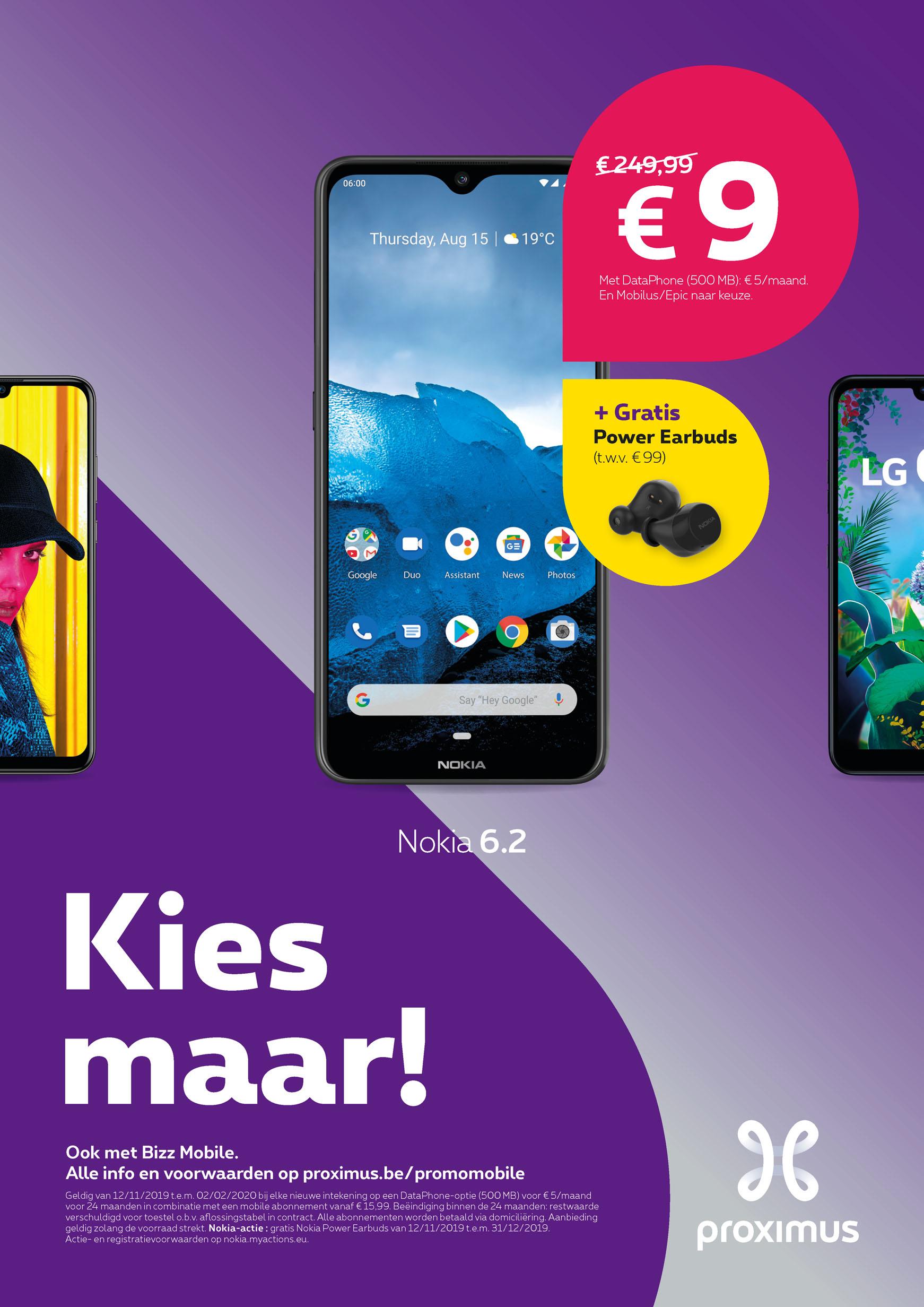 Promotions_JO_JO_Nokia_6