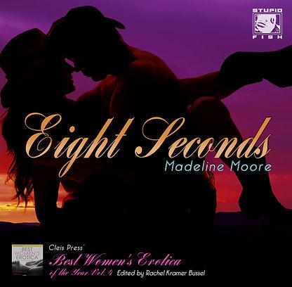 madeline moore best women's rodeo erotica short story