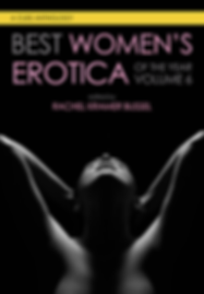 cover-best-womens-erotica-of-the-year-vo