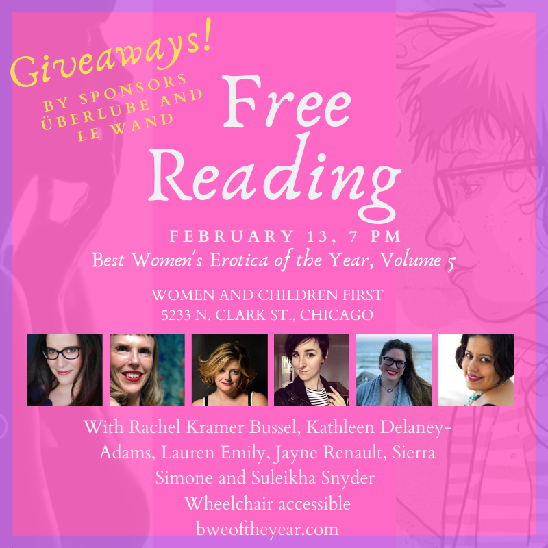 free February 2020 Valentine's Galentine's Day best women's erotica reading chicago