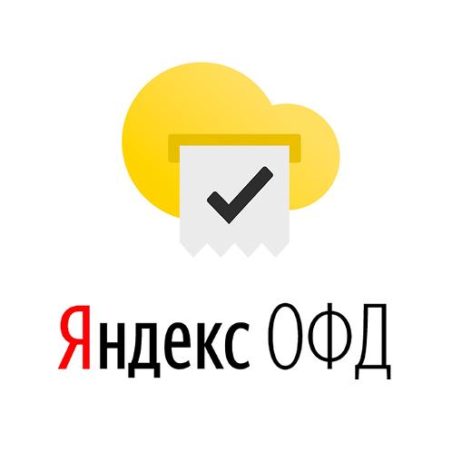 """""""Яндекс ОФД"""" (ООО """"Яндекс ОФД"""")"""