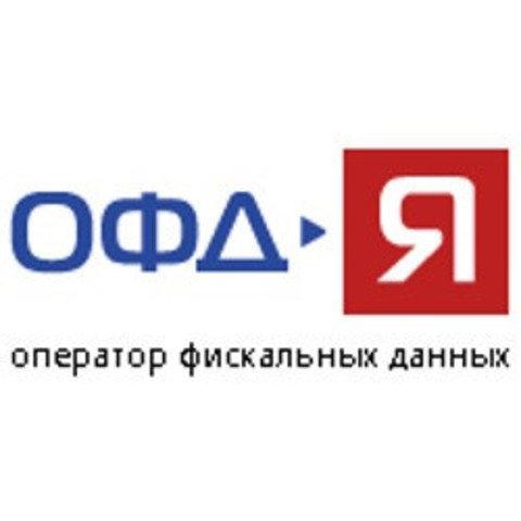 """ОФД """"ЯРУС"""" (""""ОФД-Я"""")"""