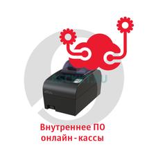 АТОЛ Connect. Подписка на обновление ПО ФР Платформа 5.0