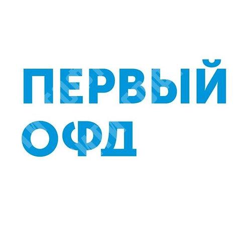 """""""Первый ОФД"""" (АО """"ЭСК"""")"""