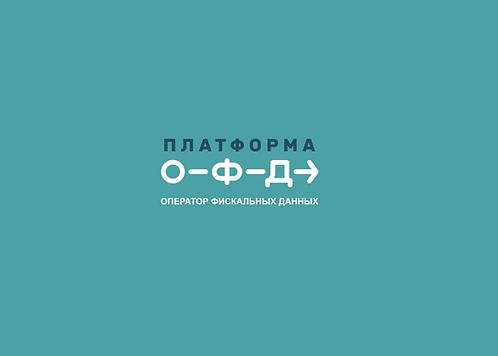 "Платформа ОФД (ООО ""Эвотор ОФД"")"