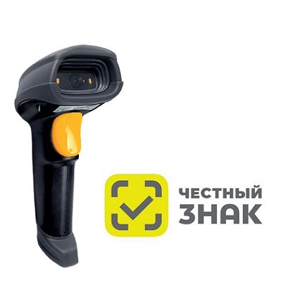 2D СКАНЕР ШТРИХ КОДОВ MINDEO MD6600-HD