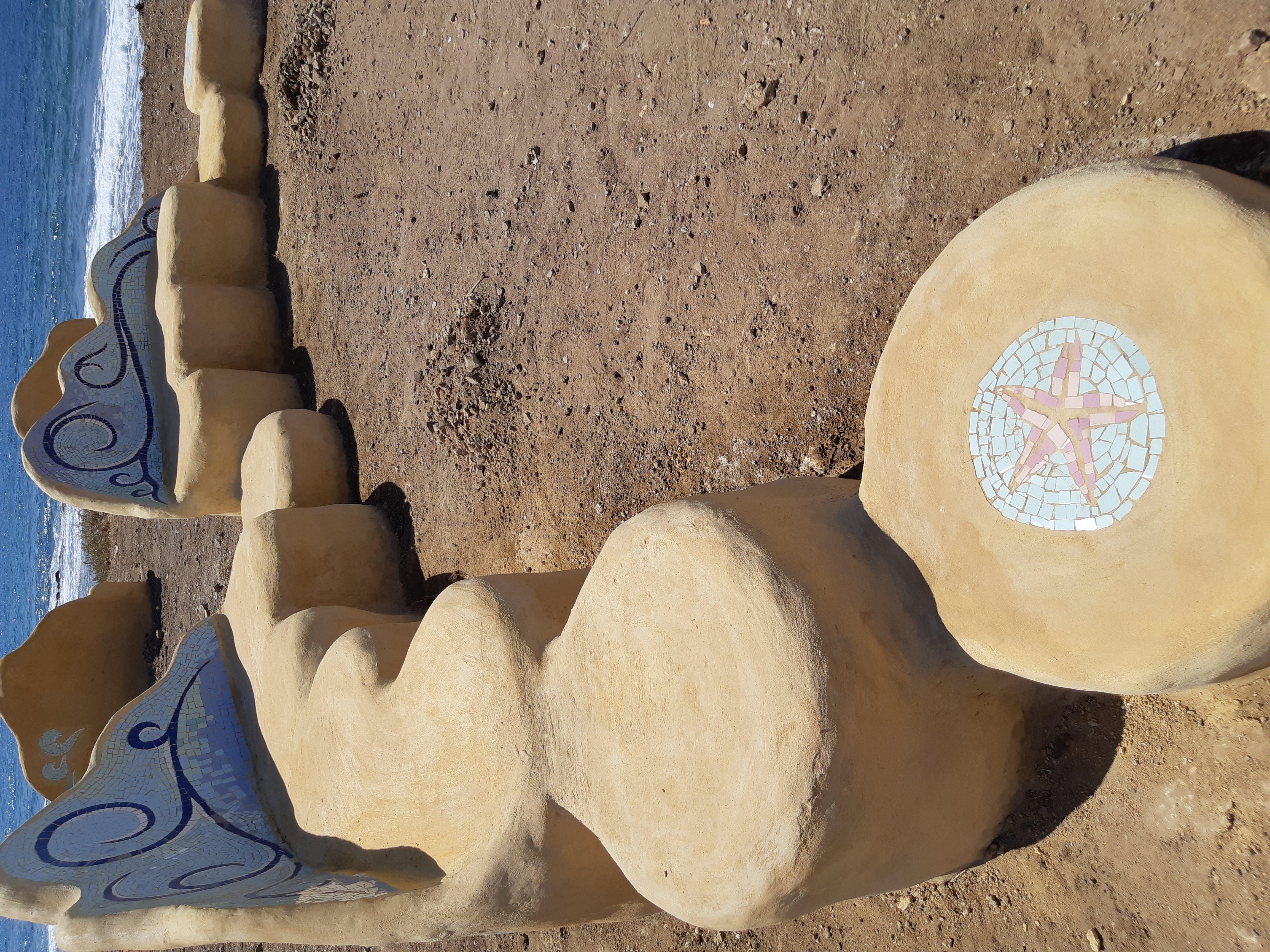 ספסל משולב פסיפס
